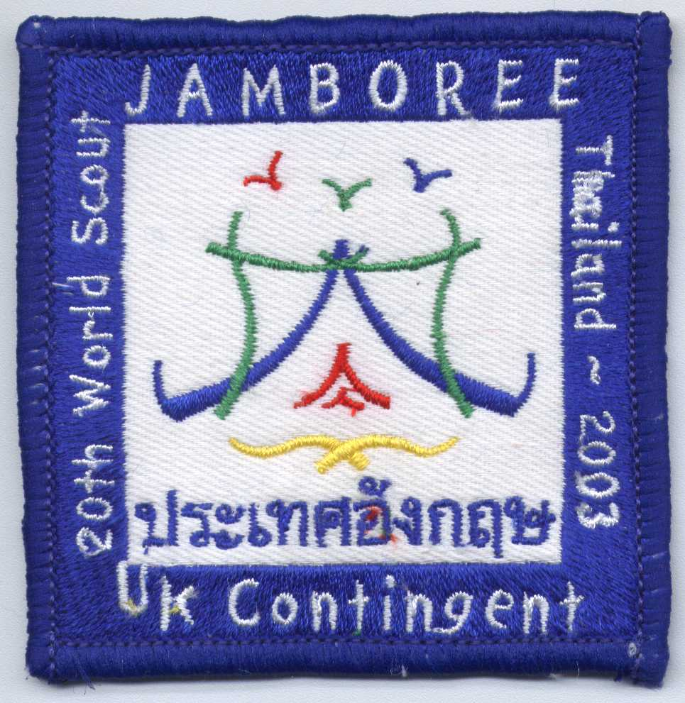 20th World Jamboree